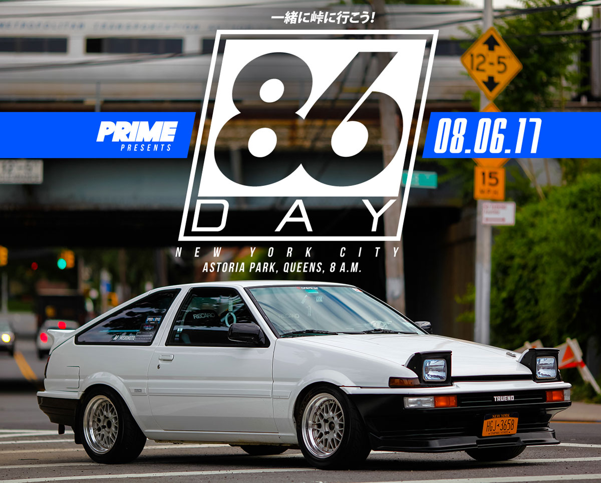 86day_2017
